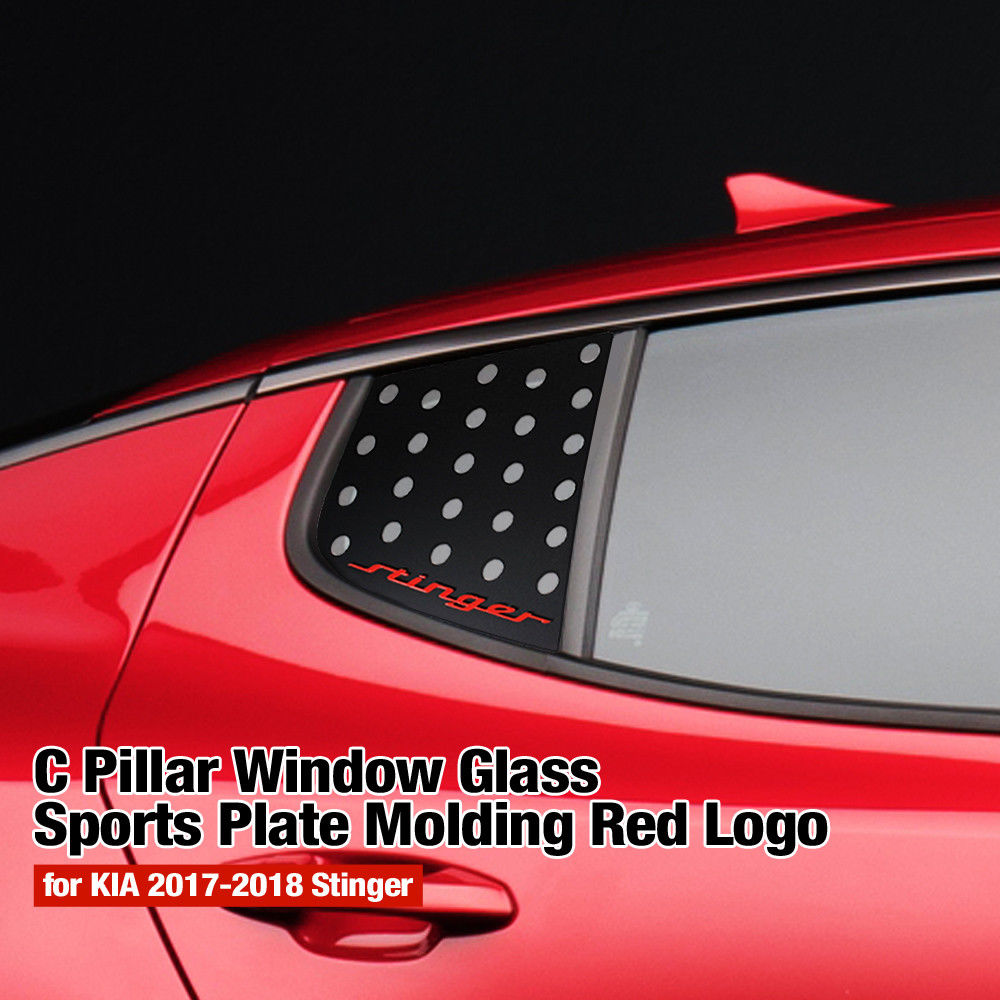 Red Black C-Pillar Glass Cover Protector Plate For Kia Optima K5 2016-2018