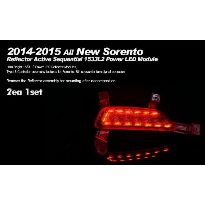 Reflector Active Sequential A-Type Power LED Module For 2015 KIA Sorento UM