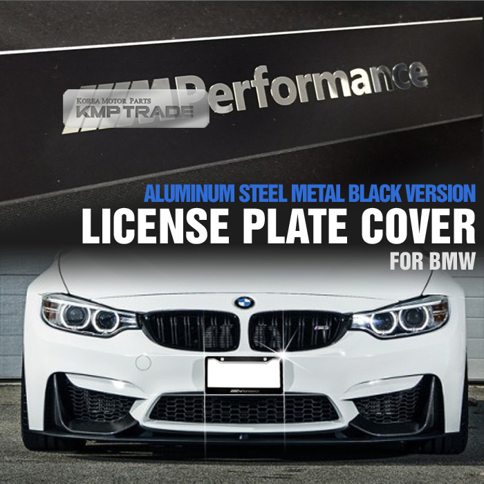 License Plate Aluminum Metal Black Frame Chrome M PerFormance Logo ...