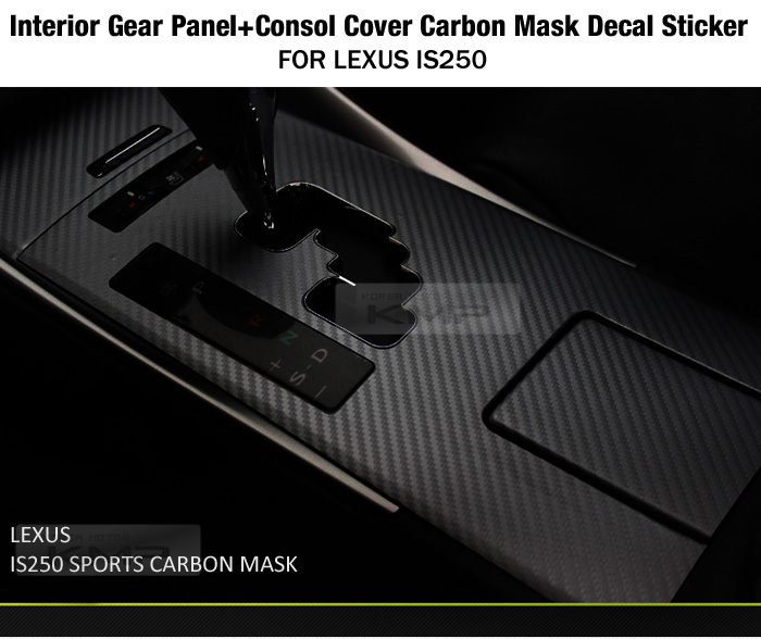 Gear Panel Console Cover Carbon Decal Sticker For Lexus