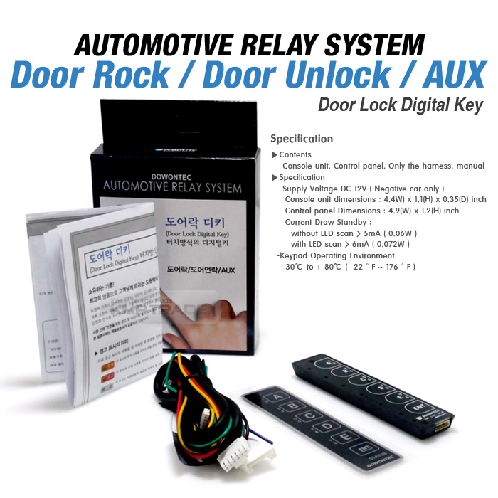 Details about Touch Digital Smart Key Door Lock Unlock AUX Relay Kit  Keyless For All Vehicle