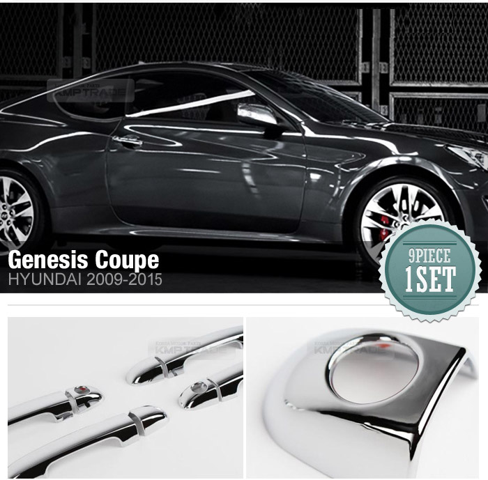 Outside Door Handle Chrome Cover Trim Molding for HYUNDAI 09-17 Genesis Coupe