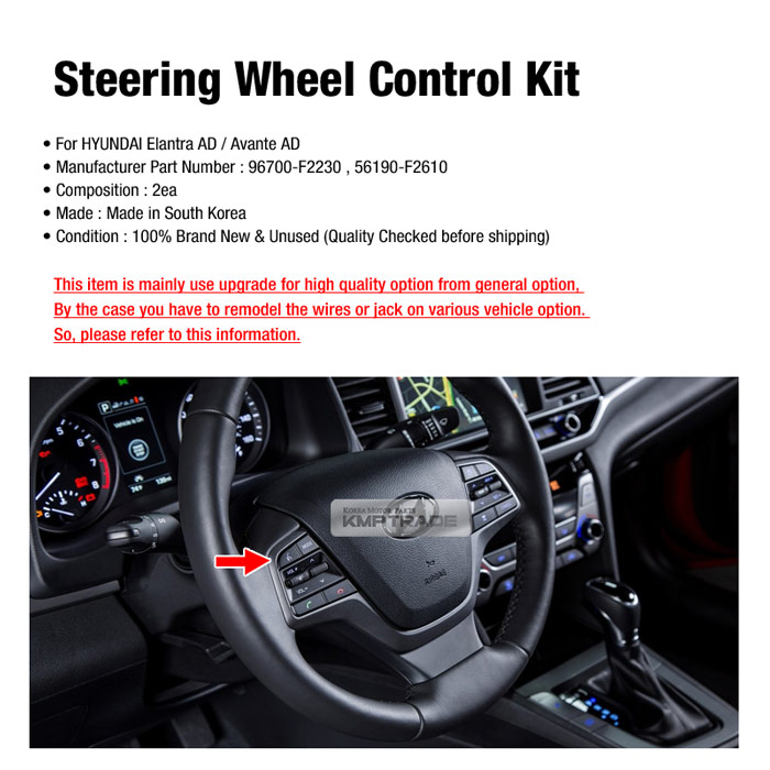 Details About Oem Steering Wheel Remote Auto Cruise Control Kit For Hyundai 2017 18 Elantra Ad